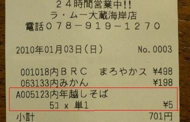 100104b.JPG
