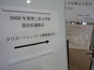100308n.jpg